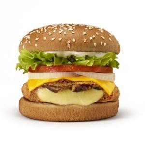 Sanduíche vegetariano do Burger King - Divulgação