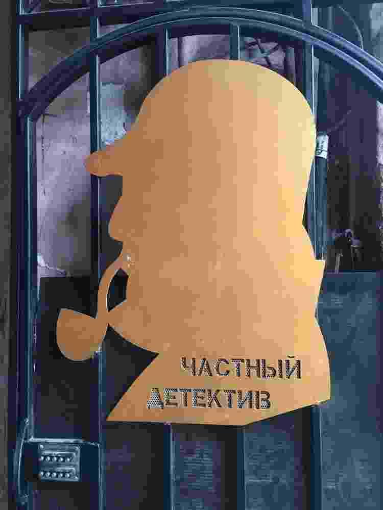 Sherlock Holmes profile - BBC - BBC
