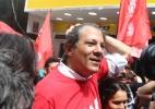 Fabio Motta/Estadão Conteúdo