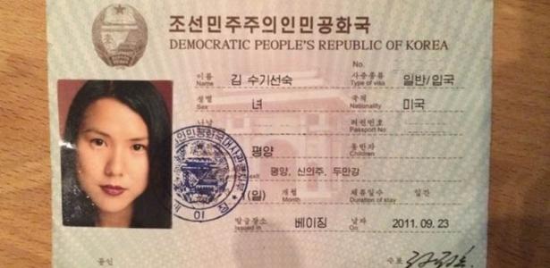 Em 2011, Suki Kim conseguiu trabalho como professora de inglês de uma universidade privada que recebe filhos homens da elite norte-coreana - Suki Kim Image caption