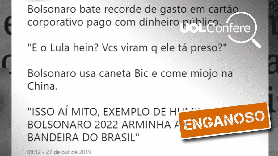 31.out.2019 - Post enganoso diz que Bolsonaro bateu recorde de gastos com cartão corporativo - Arte/UOL