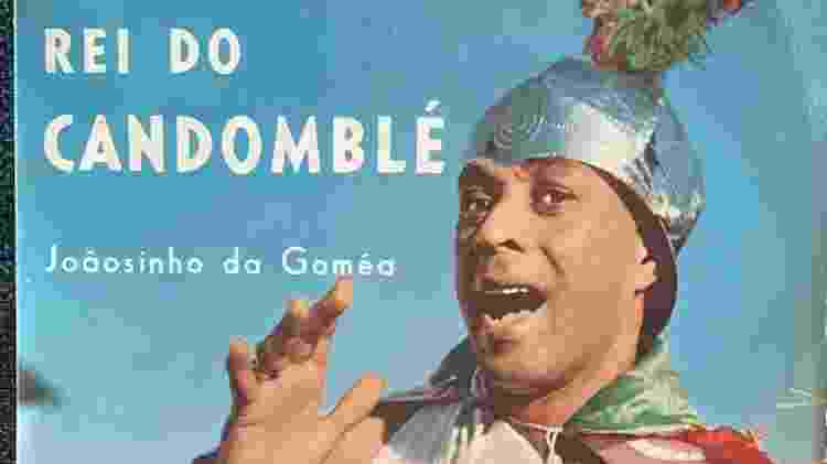 Capa de disco do Rei do Candomblé - Reprodução - Reprodução