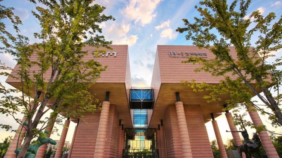 Universidade de Tsinghua, em Pequim - Divulgação