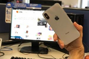 Descobriram um link malicioso que força a reinicialização de iPhones (Foto: Gabriel Francisco Ribeiro/UOL)
