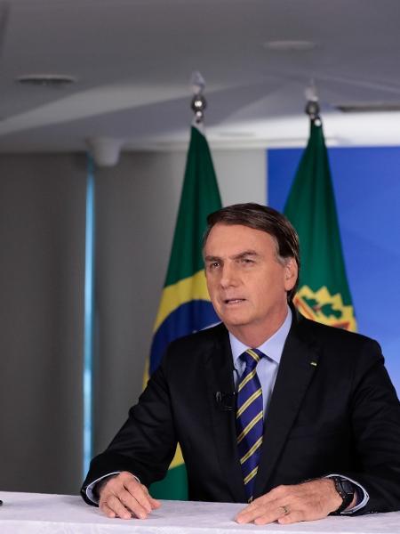 Carolina Antunes/Presidência da República