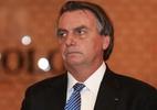Convite a Ciro Nogueira é manobra de Bolsonaro para preservar o mandato