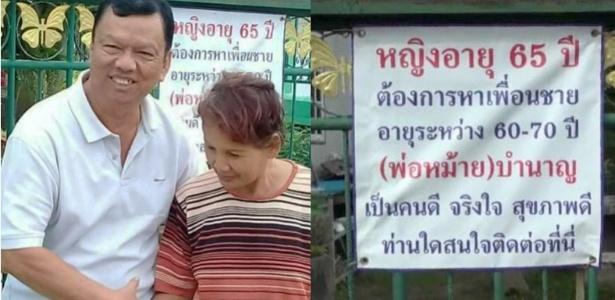 Para conseguir um amor, a mulher de 65 anos mandou colocar uma faixa em frente a sua casa anunciando que está a procura de um namorado