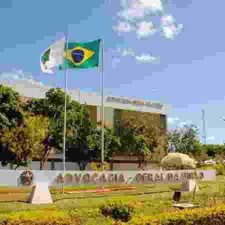 Prédio da AGU (Advocacia-Geral da União) em Brasília - Sérgio Moraes/Ascom AGU