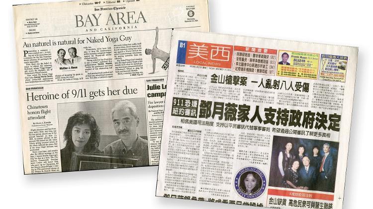 Jornais homenageiam o heroísmo de Betty Ong em 11 de setembro de 2001 - Reprodução/9/11 Memorial & Museum - Reprodução/9/11 Memorial & Museum