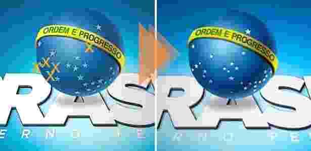 A velha e a nova versão do logotipo do governo interino - Arte UOL