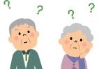 Previdência social: Entenda os custos da aposentadoria para a sociedade - Getty Images/iStockphoto