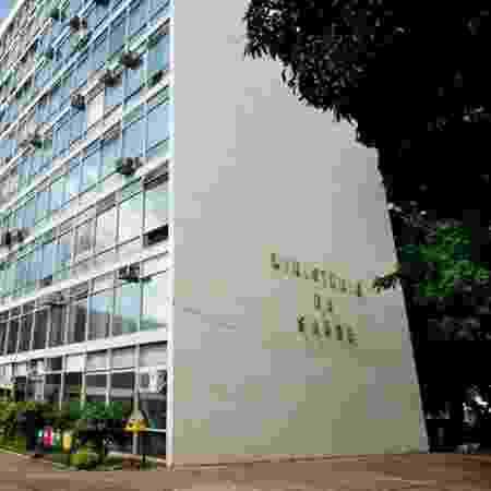 Falha em sistema do Ministério da Saúde sofreu adulterações para a inclusão de termos ofensivos  - Divulgação