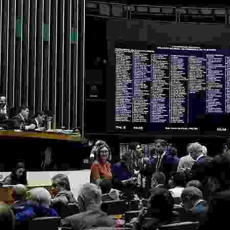 17.12.2019 - Davi Alcolumbre comandou derrubada de veto presidencial com ampla maioria - Foto agencia Senado - Agência Senado