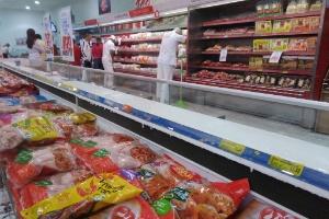 Governo põe empresa que não é alvo da Carne Fraca em lista de investigados (Foto: Vinicius Boreki/UOL)