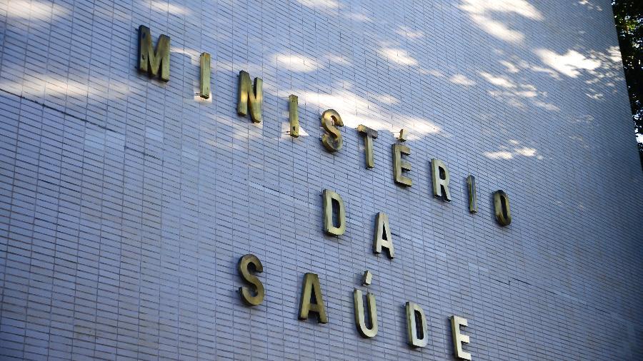 Fachada do Ministério da Saúde: pasta não puniu a Precisa - Marcello Casal Jr/Agência Brasil