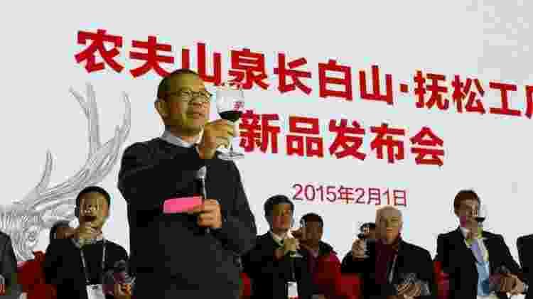 Zhong Shanshan - Jiang Xin/VCG via Getty Images - Jiang Xin/VCG via Getty Images