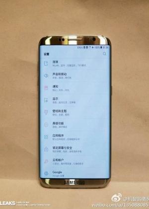 """Foto vazada mostra um suposto Galaxy 8 sem o botão """"home"""""""