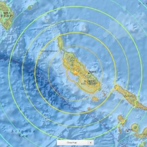Reprodução/Earthquake Hazards Program