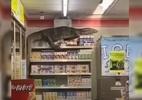 Lagarto invade loja de conveniência na Tailândia e assusta clientes; veja