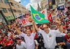 Ricardo Stuckert/Divulgação/Folhapress