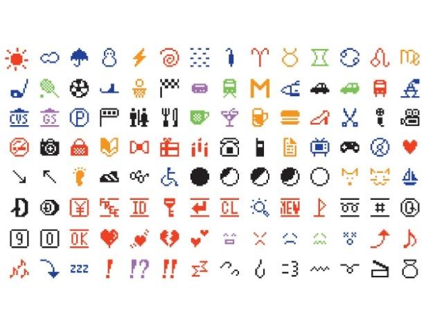Ícones foram criados para uma operadora de telefonia japonesa - Divulgação