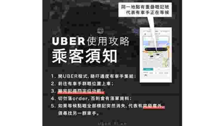 Motoristas do Uber estão se voluntariando para transportar os manifestantes - Getty