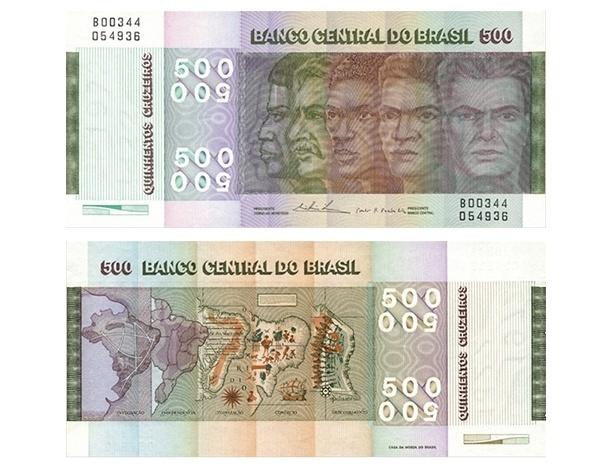 Cédula que circulou na década de 70 faz uma homenagem às raças que compõem a nação brasileira. A cédula foi lançada em 1972 durante as comemorações dos 150 anos da Independência do Brasil