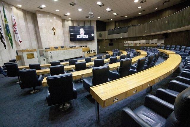 2.nov.2016 - Plenário da Câmara Municipal de São Paulo