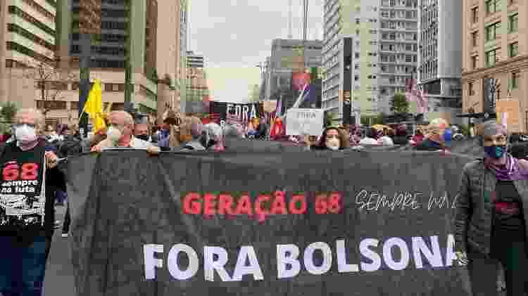 """Faixas com """"Fora Genocida"""" foram erguidas em protesto contra o presidente Jair Bolsonaro (sem partido) na avenida Paulista - Anahi Martinho/UOL - Anahi Martinho/UOL"""