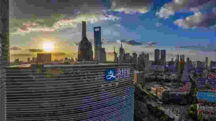 A sede da empresa fica em Xangai, onde os investidores aguardam sua iminente oferta de ações - EPA - EPA
