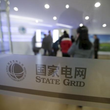Logo do grupo chinês State Grid - Jason Lee