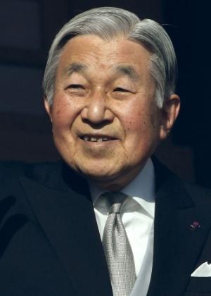 2.jan.2017 - Imperador Akihito, do Japão