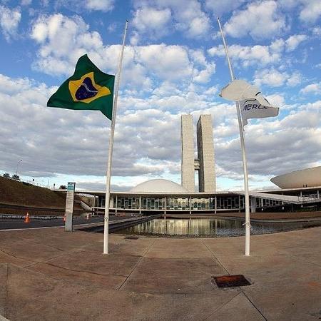 Congresso Nacional - Divulgação