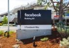 Tudo de uma vez: Facebook facilita apagar aplicativos em massa no perfil (Foto: Divulgação)