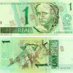 1ª família: nota de R$ 1 - Reprodução/Banco Central