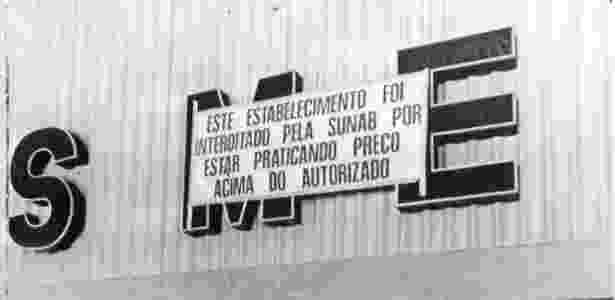 Arquivo/Estadão Conteúdo