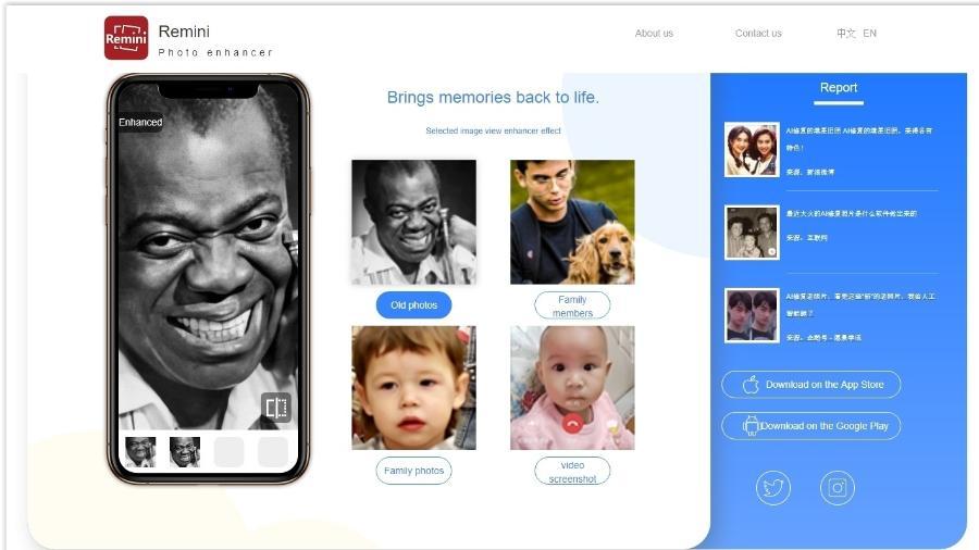 Remini, app que melhora fotos com definição ruim - Reprodução