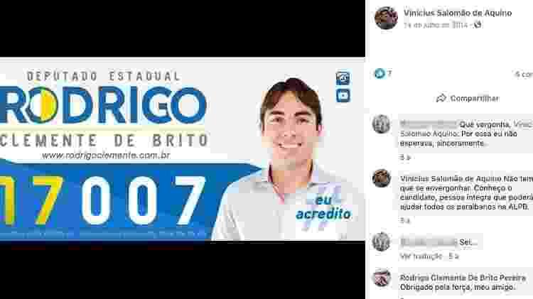 O advogado Vinícius Aquino, contratado para a PGR, fez campanha para o filho de Eitel e seu amigo, Rodrigo Clemente - Reprodução/Facebook