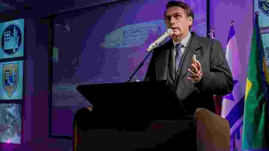 Jair Bolsonaro participa de evento em viagem a Israel - Alan Santos/PR
