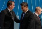 Sergio Lima / AFP