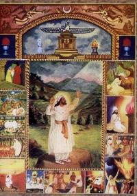 A arte apresenta o fundador da religião, Zoroastro, em roupas brancas e barba comprida