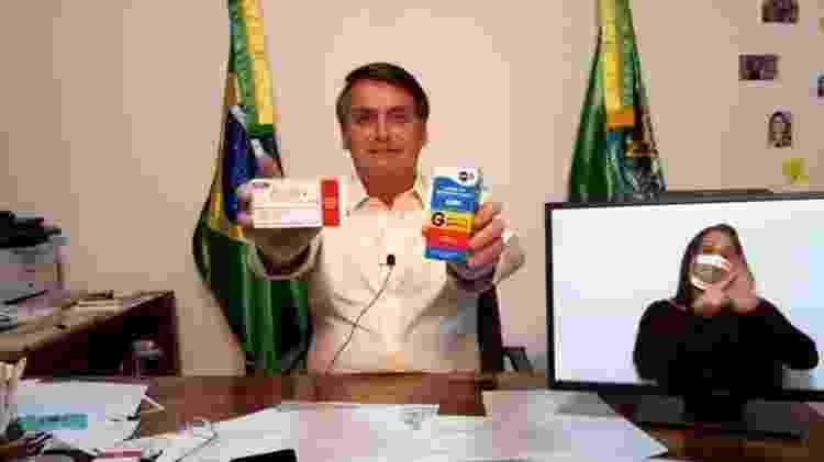 bolsonaro cloroquina annita - Reprodução/Facebook - Reprodução/Facebook