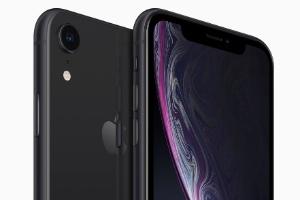iPhone XR: o melhor iPhone pelo menor preço do ano (Foto: Divulgação)