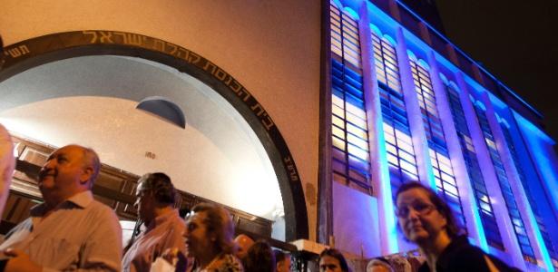 A Sinagoga Kehilat Israel, em São Paulo