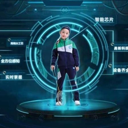 Divulgação/Guanyu Technology
