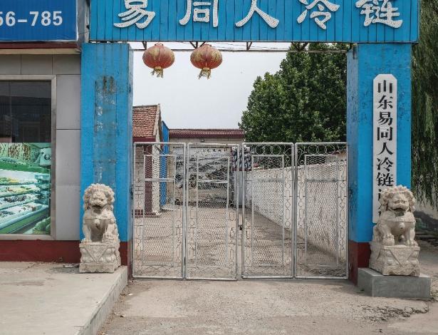 Fábrica de refrigeradores é lacrada em Xingfu, na China