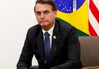 Por que anúncio de Bolsonaro sobre cota de açúcar dos EUA para o Brasil não é vitória diplomática - Alan Santos/Divulgação PR