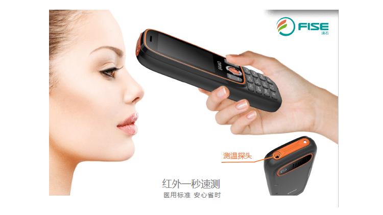 Fabricante Fise anunciou em maio um telefone com termômetro - Divulgação/Huawei