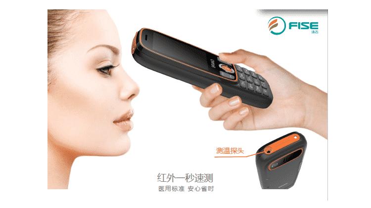 Fabricante Fise anunciou em maio um telefone com termômetro - Divulgação/Huawei - Divulgação/Huawei