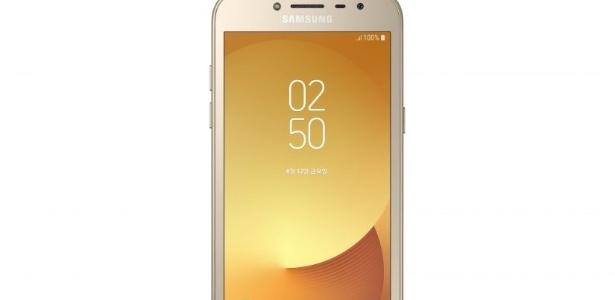 Novo Galaxy J2 Pro, da Samsung, não tem acesso à internet